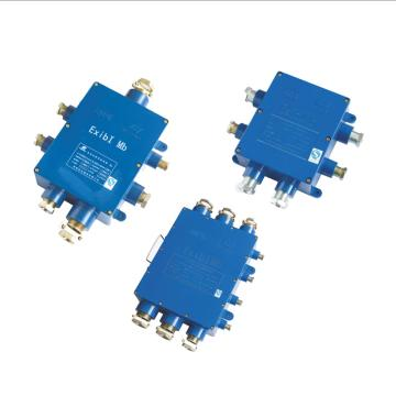 华荣 矿用本安电路用分线盒 JHH2-6(B),煤安证号MAF130130 ,单位:个