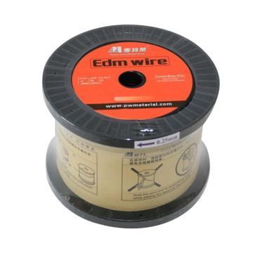 麦特来 电极丝/黄铜丝,0.25mm