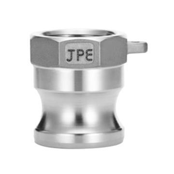 """JPE 双扣式内牙插头,不锈钢,3"""",AS6-A300-R"""