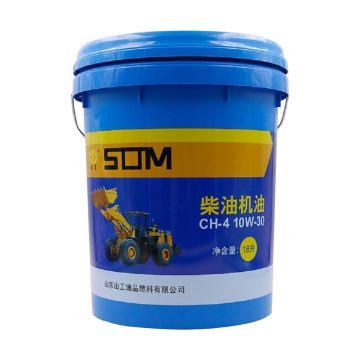 山工 冬季柴機油,適配山工SEM660B,CH-4,10w30,18L/桶
