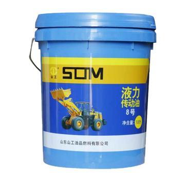 山工 变速箱使用液力传动油,适配山工SEM660B,18L/桶
