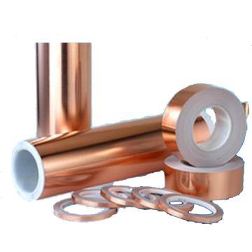 国产 60U单面导电铜箔胶带, 0.06单导铜箔