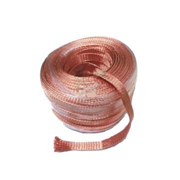 佳鑫铜业 紫铜编织线,宽6mm 紫铜