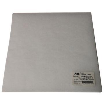 中能電力 勵磁整流柜用過濾網(棉),HIER467078P001/290×290×5,廠家編號LABB2018011