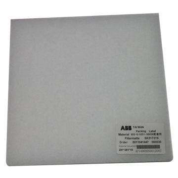 中能電力 勵磁濾網,Q5S-0/U251-S6000配套用 281×281×10,廠家編號LABB2018019,Q5S-0/U251-S6000配套用