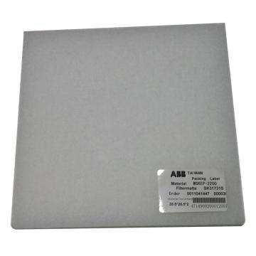 中能電力 勵磁系統AVR柜專用濾網,WSKEP-2200 28.5×28.5×2,廠家編號LABB2018024,勵磁系統整流柜用