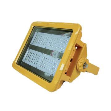 利雄 LED防爆灯(小)GCDSH82B 功率150W白光 CREE芯片 含U型支架,单位:个