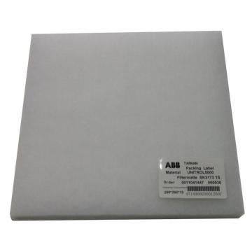 中能電力 勵磁系統專用濾網,UNITROL5000 51×53×20 ,廠家編號LABB2018029,UNITROL5000系統用
