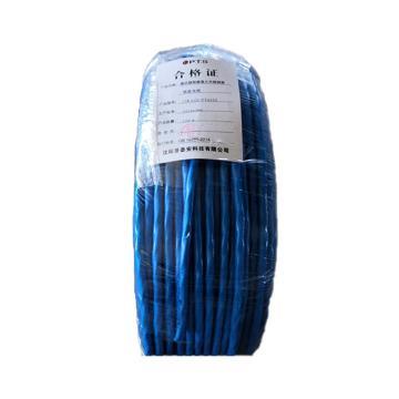 普泰安 可恢复式线型缆式差定温感温探测器,JTW-LCD-PTA402