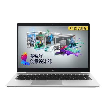 """惠普笔记本,Elitebook840 G6 7KK63PC银色i5-8265U/14"""" FHD/8GB/256SSD/2G独显/win10-h/1年 含包鼠"""
