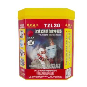江山得利 过滤式消防自救呼吸器,TZL30