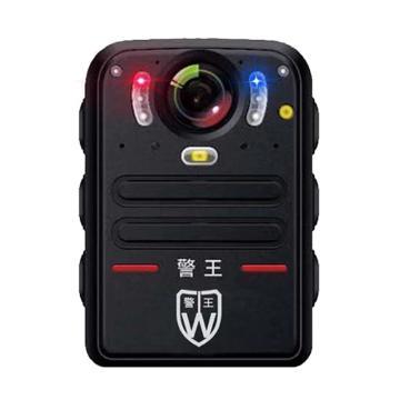 警王 执法记录仪,DSJ-JWFN5A1(32G)
