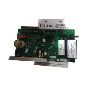 标乐IsoMet1000电动切割机控制板, 2180S517