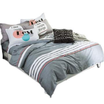 依洛莱四件套,灰色适用1.5米床(被套2x2.3米,床单2.3x2.3米,枕套58x88cm两个)