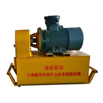 晟顺源 单机液压泵站(配套液压锚杆钻机),BZ-11,660/1140,单位:台