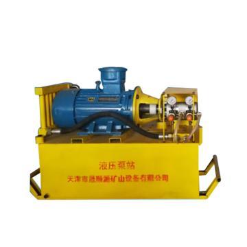 晟顺源 双机液压泵站(配套液压锚杆钻机),BZ-15,660/1140,单位:台
