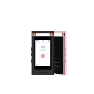 科大訊飛智能錄音筆SR501 16G+云存儲 實時錄音轉文字中英翻譯 高清降噪觸屏 免費轉寫服務