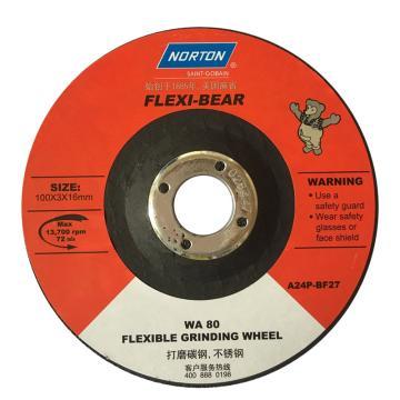 诺顿银熊弹性磨片,WA80,100x3x16