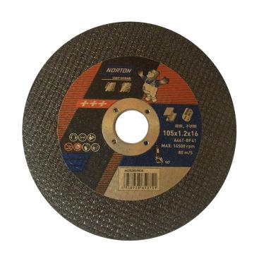 诺顿银熊切割片,通用型,105x1.2x16