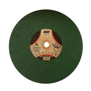 诺顿银熊切割片,绿片,355*2.6*25.4