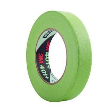 3M 遮蔽胶带,401+ (24mm*55m) 绿色