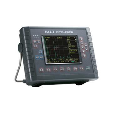 汕超 超声探伤仪,CTS-2200
