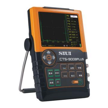 汕超 轻便式数字超声探伤仪,CTS-9008PLUS 高清TFT 显示屏