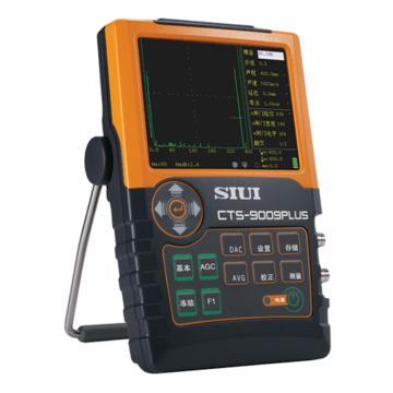 汕超 轻便式数字超声探伤仪,CTS-9009PLUS 高清TFT 显示屏