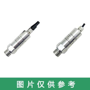 厦门博卡斯/BOKASS 压力变送器,BKS-YL18801 0-10MPa G1/4