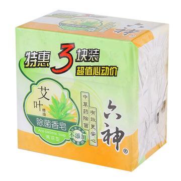 六神(LIUSHENG) 艾葉除菌香皂(清涼型),艾葉精油 特惠三塊裝 單位:組
