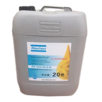 阿特拉斯•科普柯 空气压缩机油,1630 0918 00,20L/桶