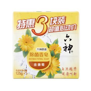 六神(LIUSHENG) 除菌香皂,植物精華金盞菊 特惠三塊裝 單位:組