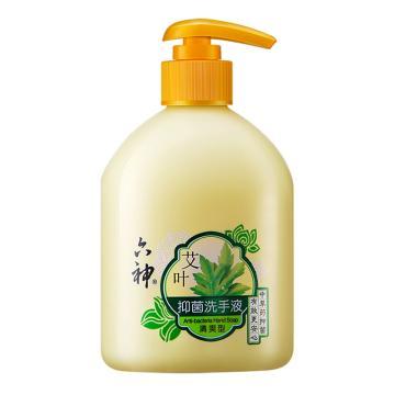 六神(LIUSHENG) 艾葉抑菌洗手液(清爽型),艾葉植物抑菌易沖洗 500ml 單位:瓶
