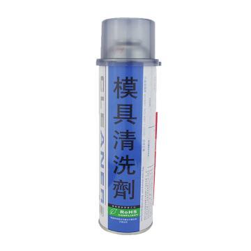 銀晶 模具清洗劑,CM-31,550ml/瓶