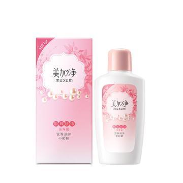 美加凈(maxam) 銀耳珍珠滋養蜜,補水保濕乳液潤膚露 100ml 單位:瓶