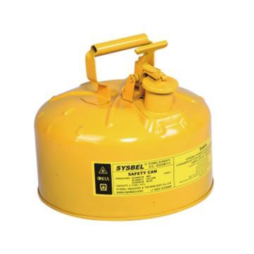 西斯贝尔SYSBEL I型金属安全罐,2.5GAL/9.5L,黄色,SCAN001Y