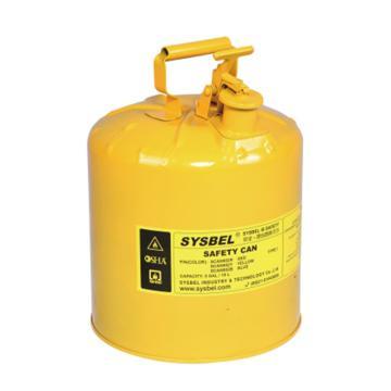 西斯贝尔SYSBEL I型金属安全罐,5GAL/19L,黄色,SCAN002Y