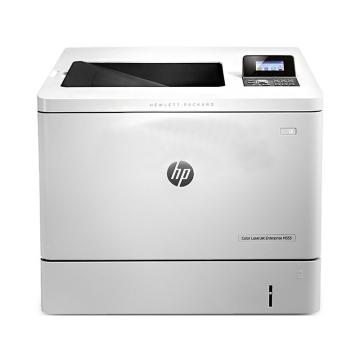 惠普(HP) 彩色激光打印機,A4有線網絡 M553n