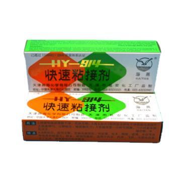 海燕 快速粘接剂,HY-914