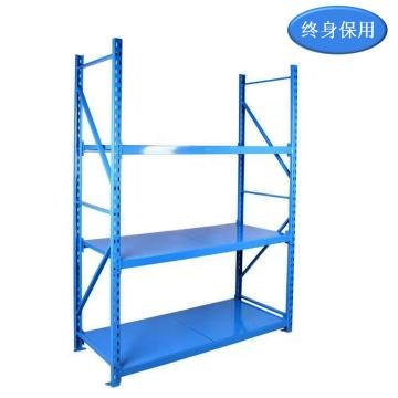 Raxwell 3层轻型货架主架(1板3加强筋),100kg,尺寸(长*宽*高mm):1000*400*2000,蓝色 ,安装费另询