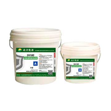 南方能源(INPD) 高強度高溫陶瓷粘接劑,SN180,5kg/套