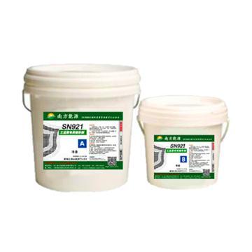 南方能源(INPD) 工業泵專用修補劑,SN921,6kg/套