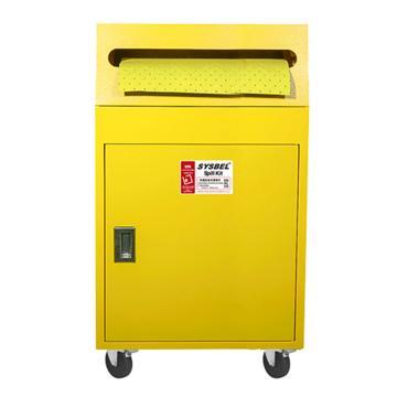 西斯贝尔SYSBEL 56加仑泄漏应急处理推车套装(防化类),SYK561