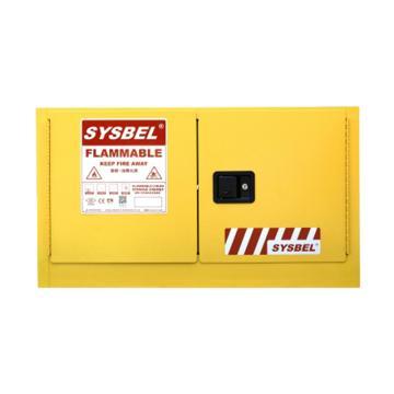 西斯贝尔SYSBEL 背负式易燃液体安全柜,FM认证,12加仑/45升,双门/手动,不含接地线,WA3810120