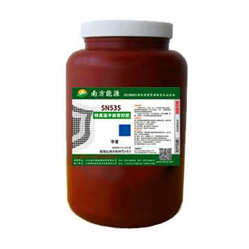南方能源(INPD) 特高溫平面密封膠,SN535,500g/套
