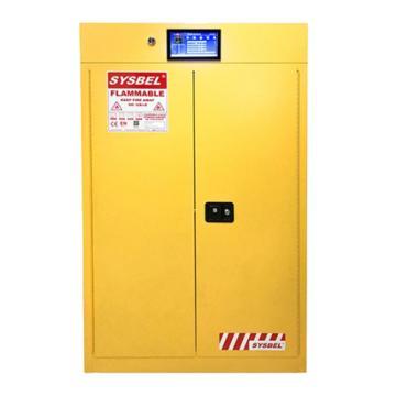 西斯贝尔SYSBEL 智能防火安全柜(单机版),45加仑/170升,双门/手动,不含接地线,WA610450