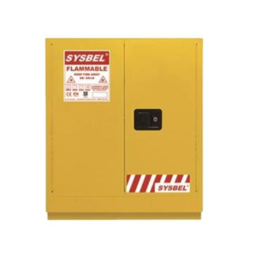 西斯贝尔SYSBEL 易燃液体安全柜(台下式),23加仑/87升,双门/手动,WA0810230
