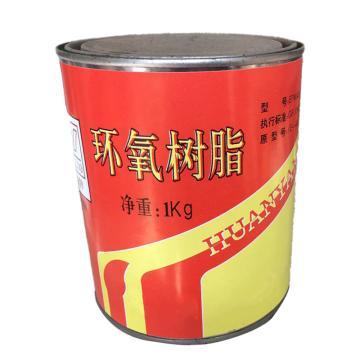 西域推荐 环氧树脂,EP01451-310,1公斤/桶