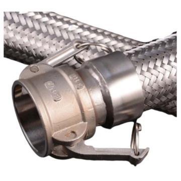 莫龙机械304不锈钢金属软管,DN80 L=3000mm,1.6Mpa,软管两端为D型快速接头连接