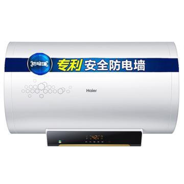 海尔 60L速热节能安全防护型抑菌热水器,ES60H-J1(E),智能抑菌,机控遥控一体。